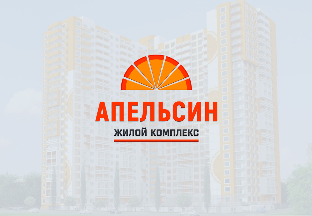 Логотип и фирменный стиль фото f_3725a58a19f33edf.jpg