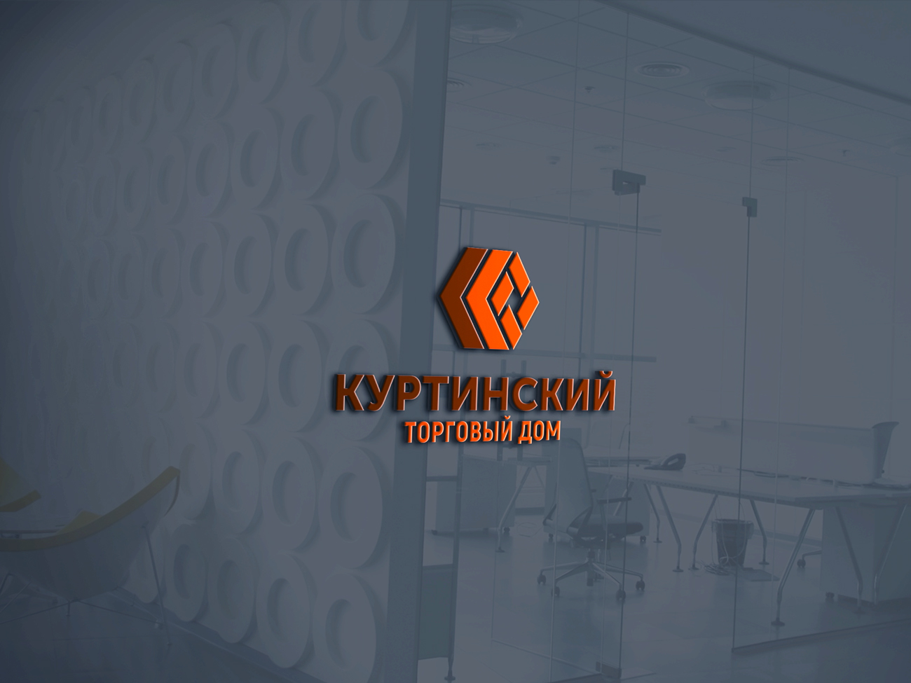 Логотип для камнедобывающей компании фото f_3765b9fad88cecde.jpg