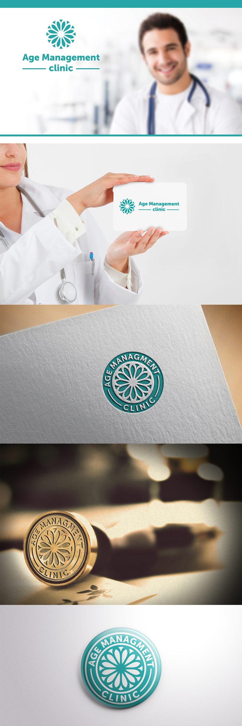 Логотип для медицинского центра (клиники)  фото f_3765ba12f1eca86d.jpg