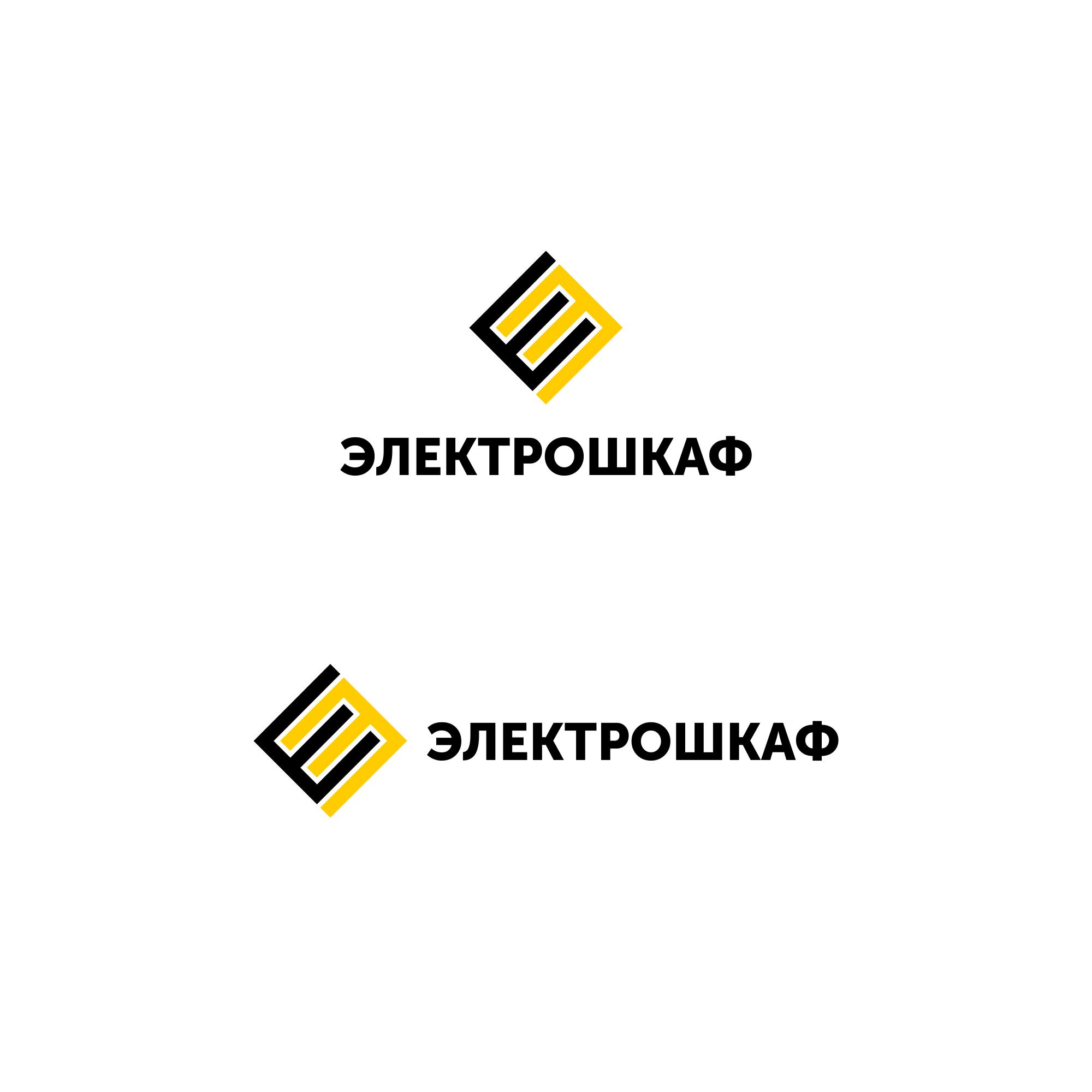 Разработать логотип для завода по производству электрощитов фото f_3975b6e02716975e.png