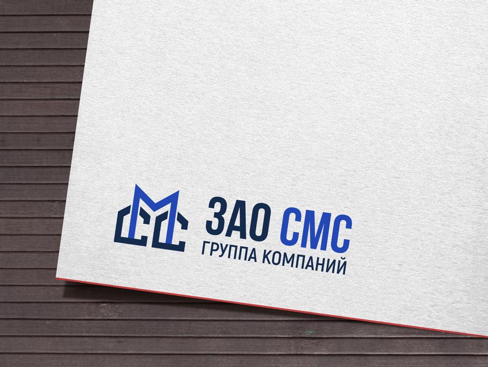 Дизайнер для разработки Логотипа для организации !СРОЧНО! фото f_4425a2834c47ab35.jpg