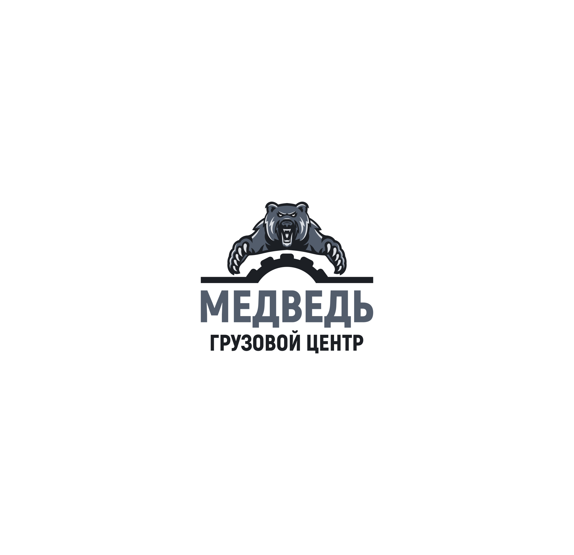 Разработка логотипа фото f_4425aba3644007dc.png