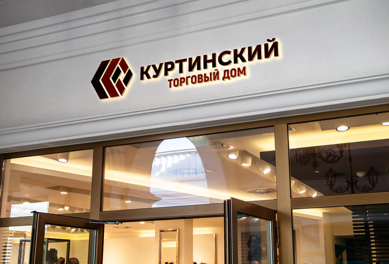 Логотип для камнедобывающей компании фото f_4525b9fad8424eb6.jpg