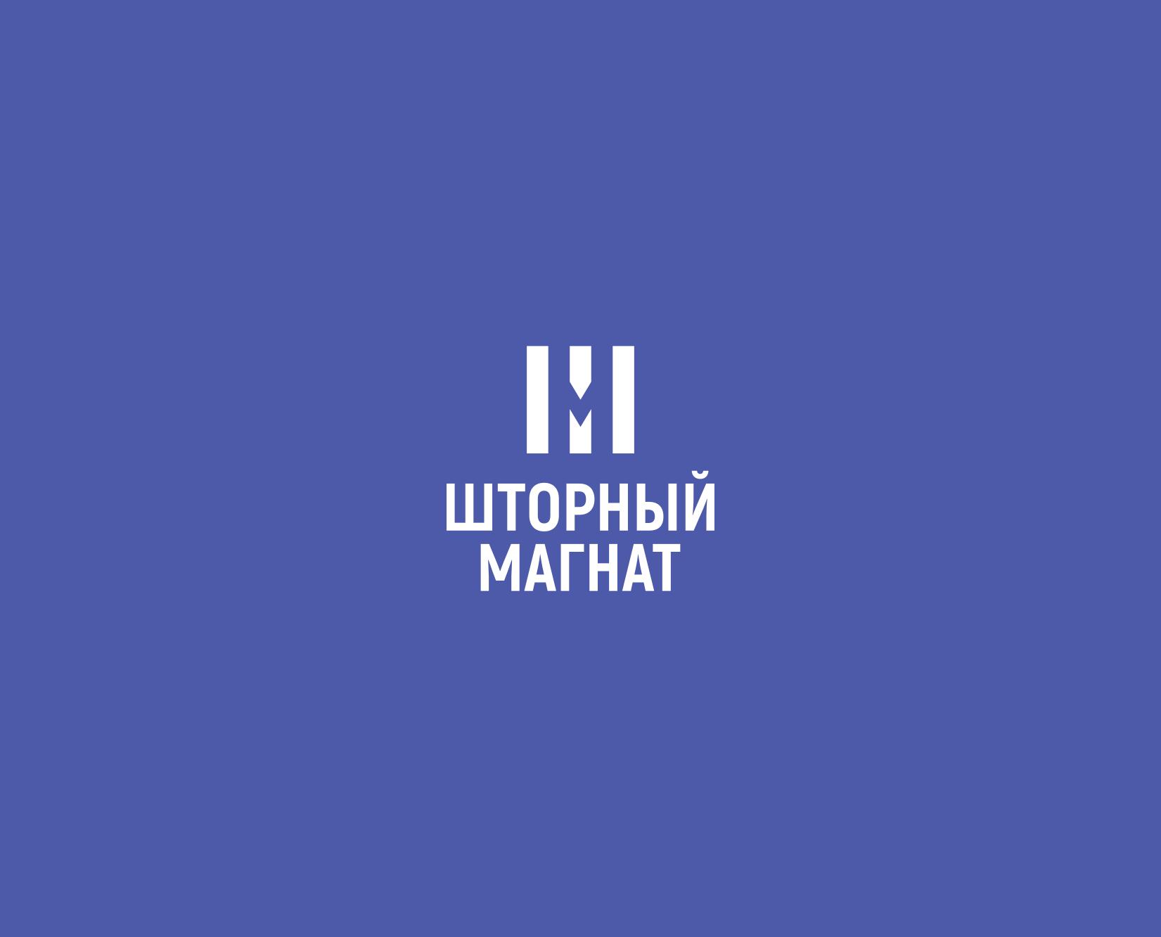 Логотип и фирменный стиль для магазина тканей. фото f_4815cd9d2610fdc2.png