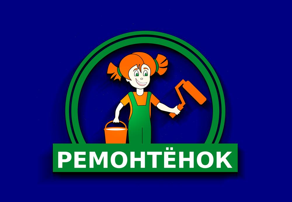 Ремонтёнок: логотип + брэндбук + фирменный стиль фото f_48259540839d7da7.png