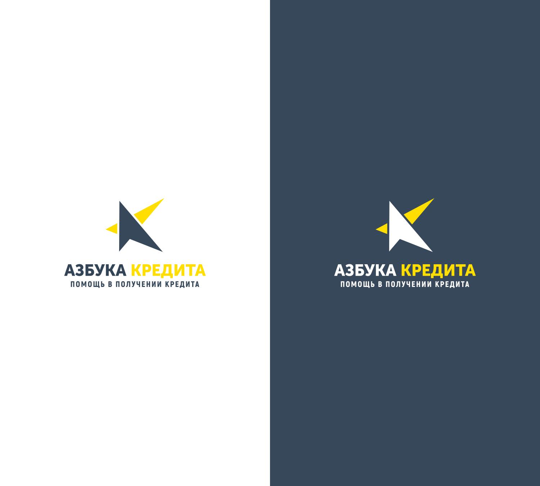 Разработать логотип для финансовой компании фото f_4835def5f9862af5.png