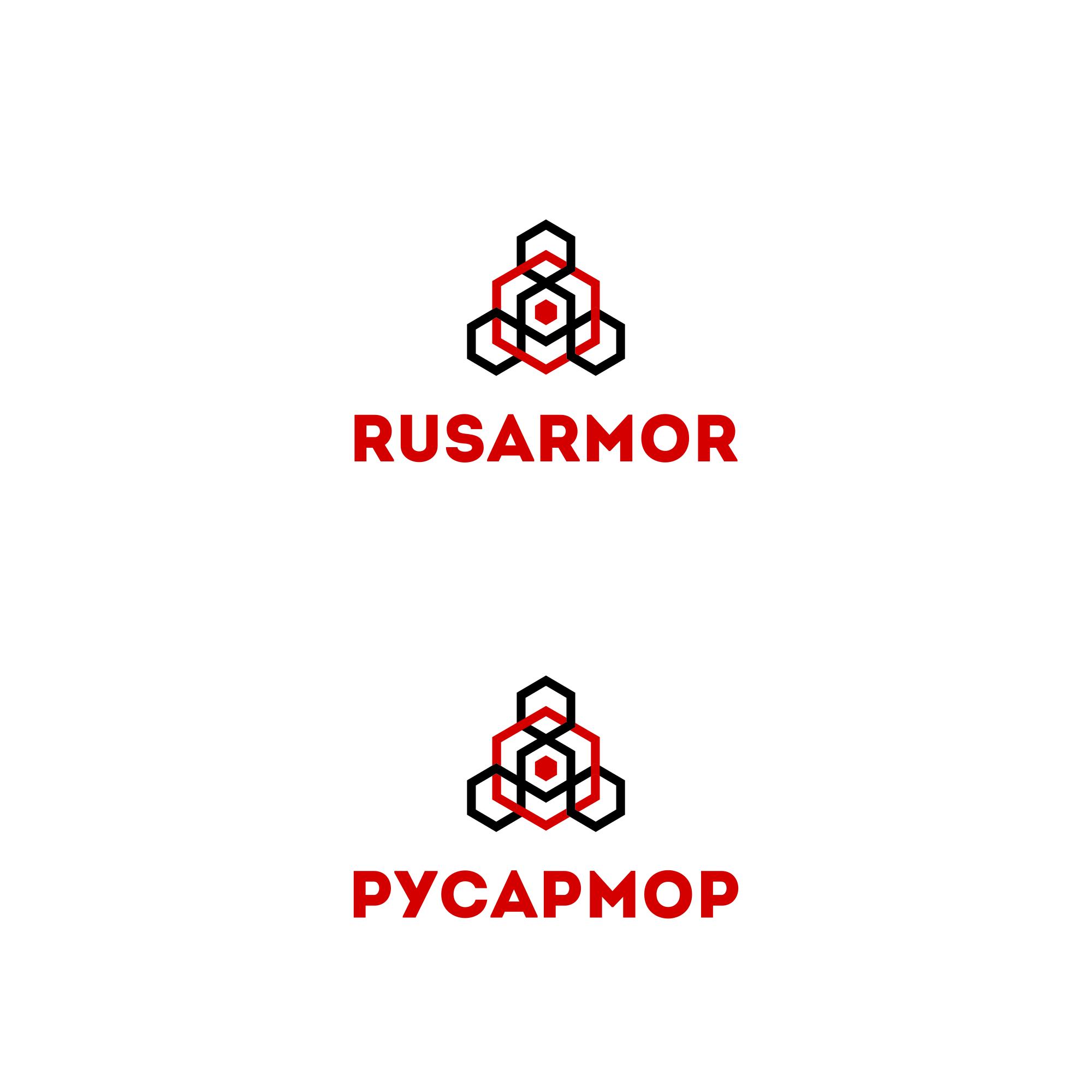 Разработка логотипа технологического стартапа РУСАРМОР фото f_5105a0aa2e295aac.png