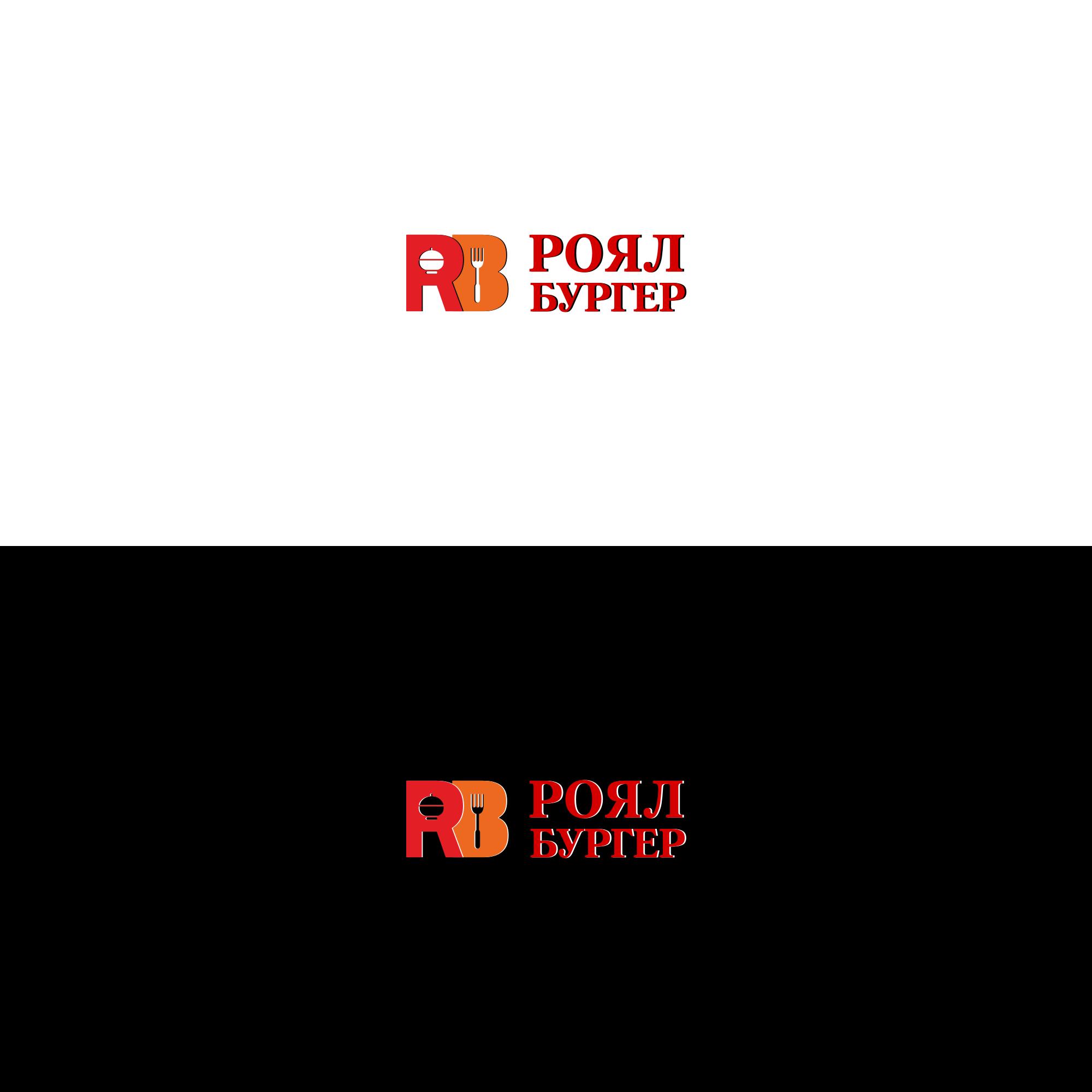 Обновление логотипа фото f_54259b2d5b11a488.png
