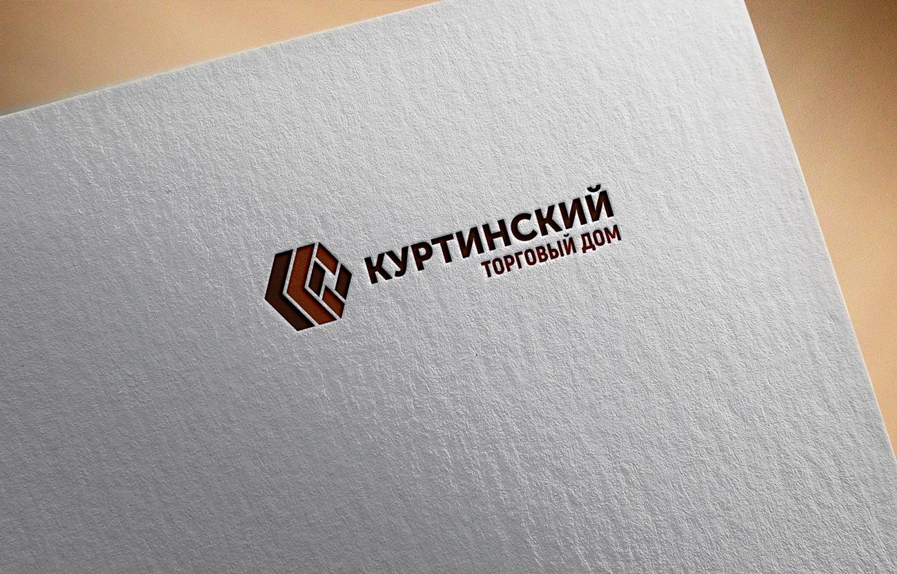 Логотип для камнедобывающей компании фото f_5625b9fad928bcb9.jpg