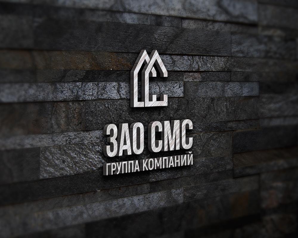 Дизайнер для разработки Логотипа для организации !СРОЧНО! фото f_5775a2834e9bbb23.jpg