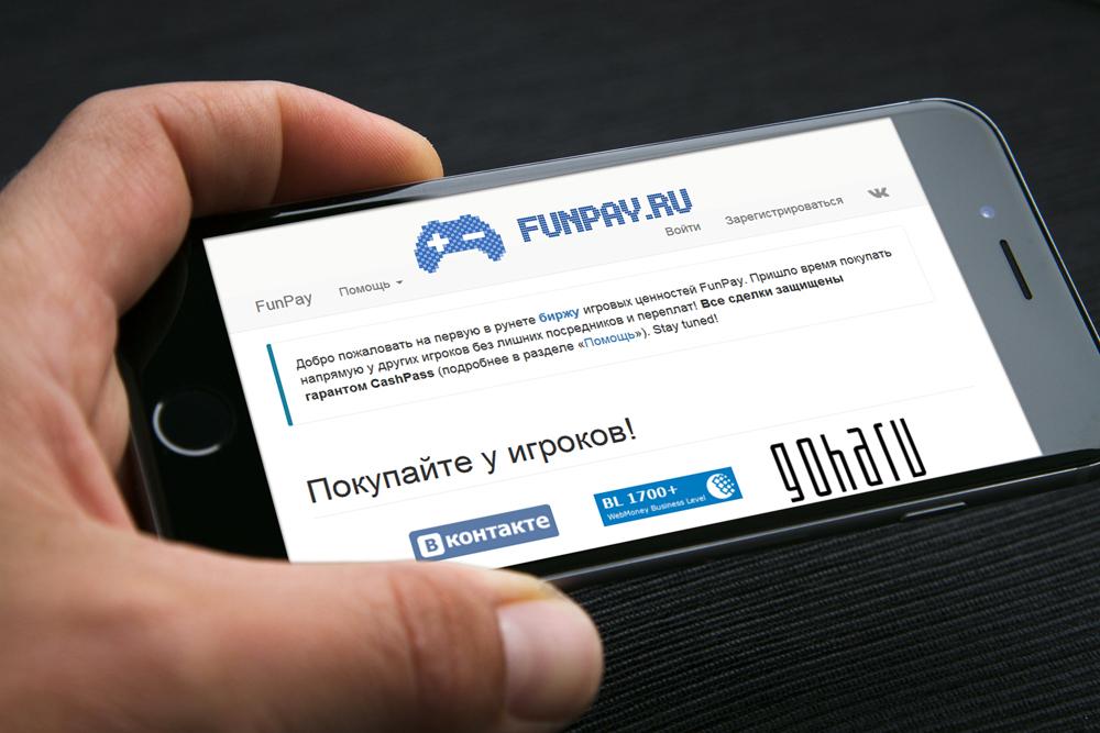 Логотип для FunPay.ru фото f_58359a0d230c27fe.jpg