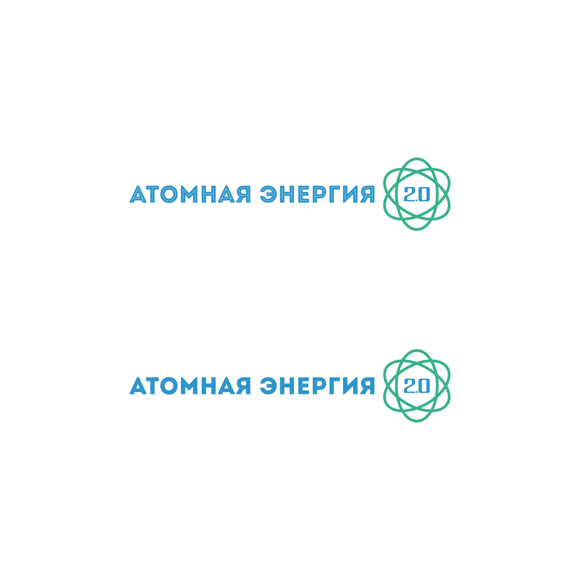 """Фирменный стиль для научного портала """"Атомная энергия 2.0"""" фото f_59859fd5b1fbbbc5.png"""