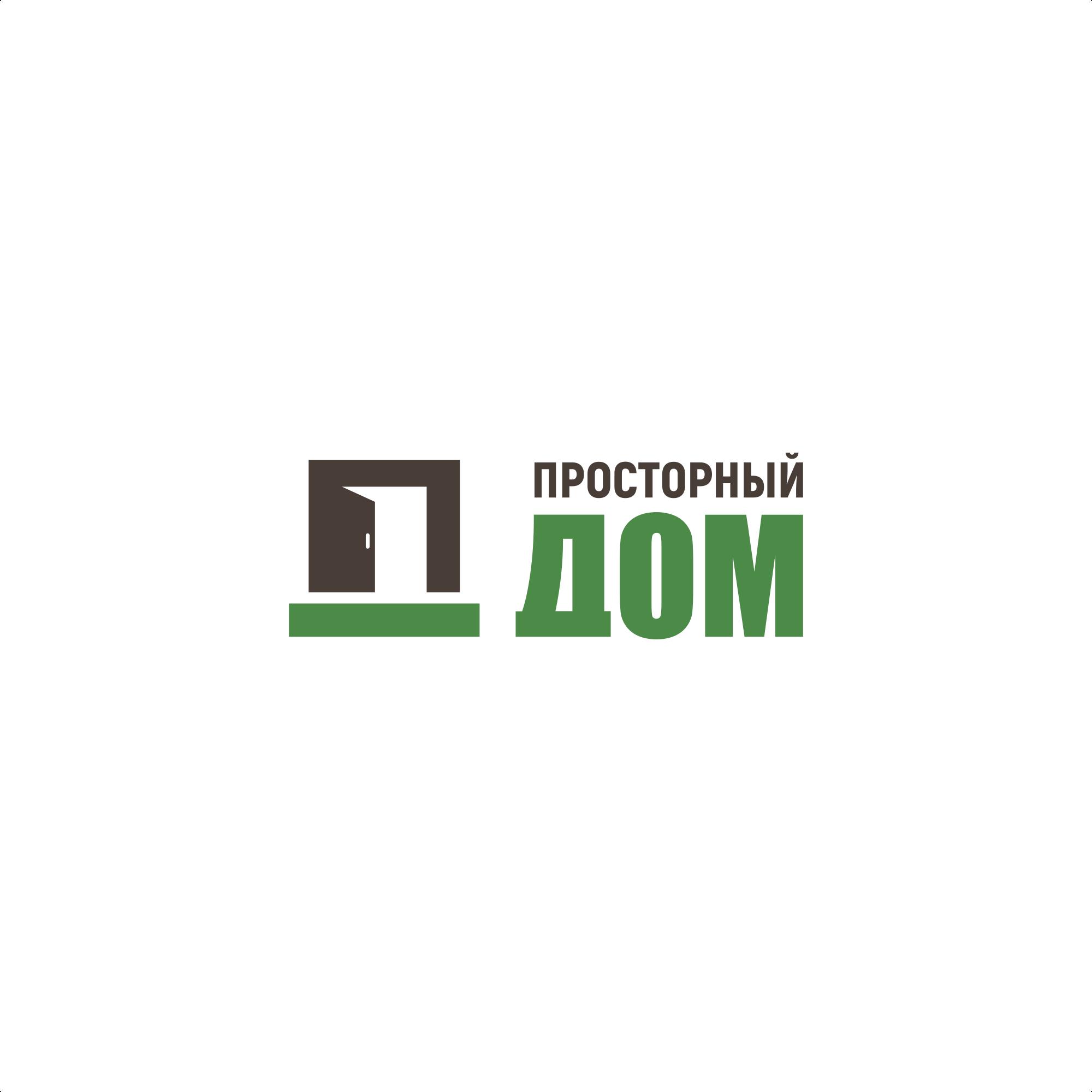 Логотип и фирменный стиль для компании по шкафам-купе фото f_6275b6cde71ef775.png