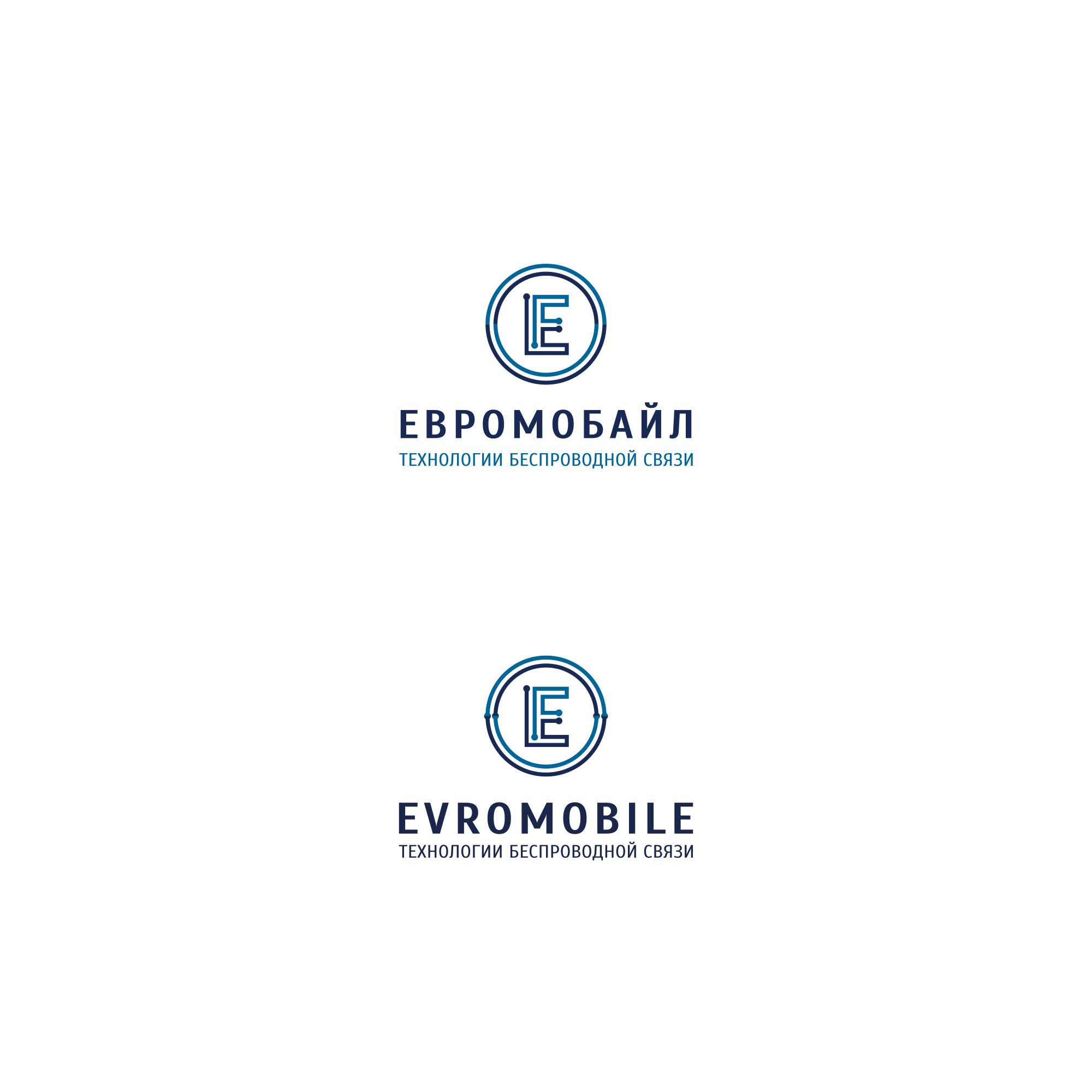Редизайн логотипа фото f_64759be755709e8e.png