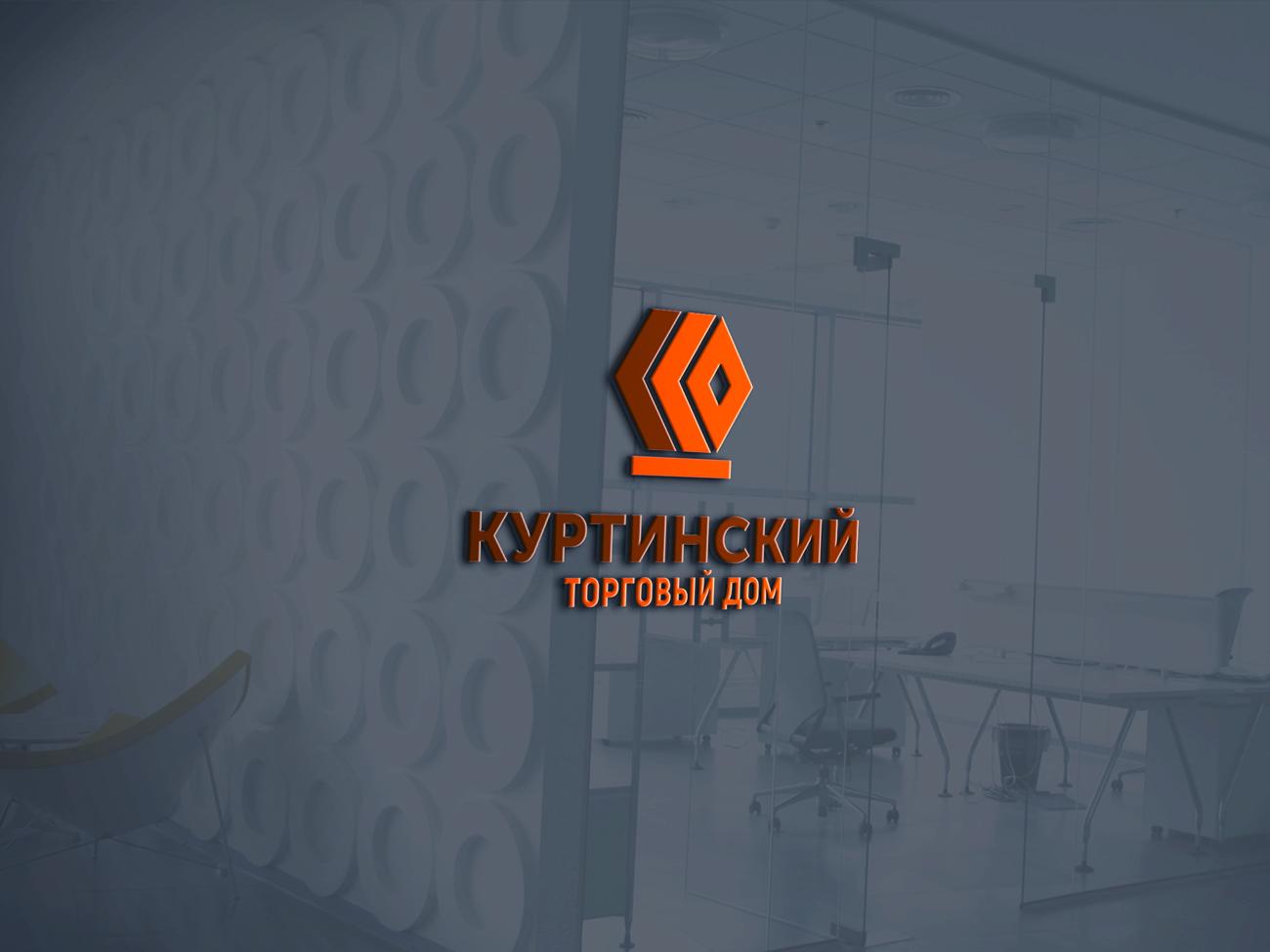 Логотип для камнедобывающей компании фото f_6545b9fad06c61bd.jpg