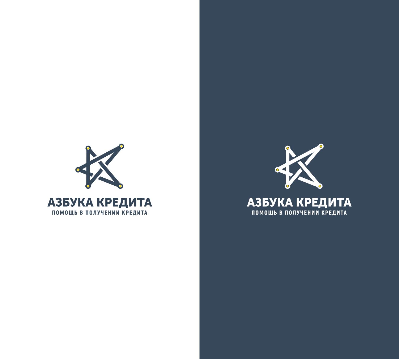 Разработать логотип для финансовой компании фото f_6715def5fa4d83c1.png