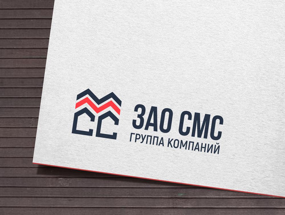 Дизайнер для разработки Логотипа для организации !СРОЧНО! фото f_7015a283469cbe45.jpg
