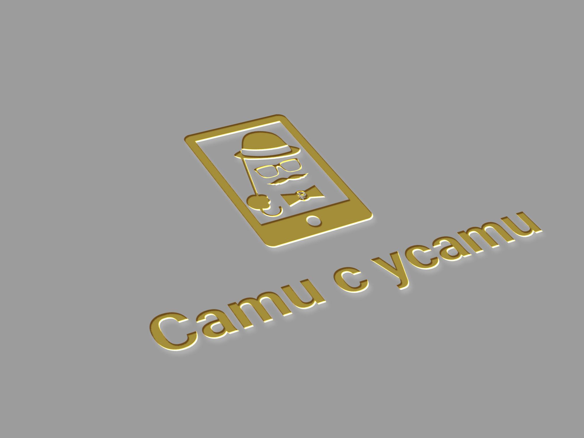 Разработка Логотипа 6 000 руб. фото f_73258f69557bc8f7.jpg