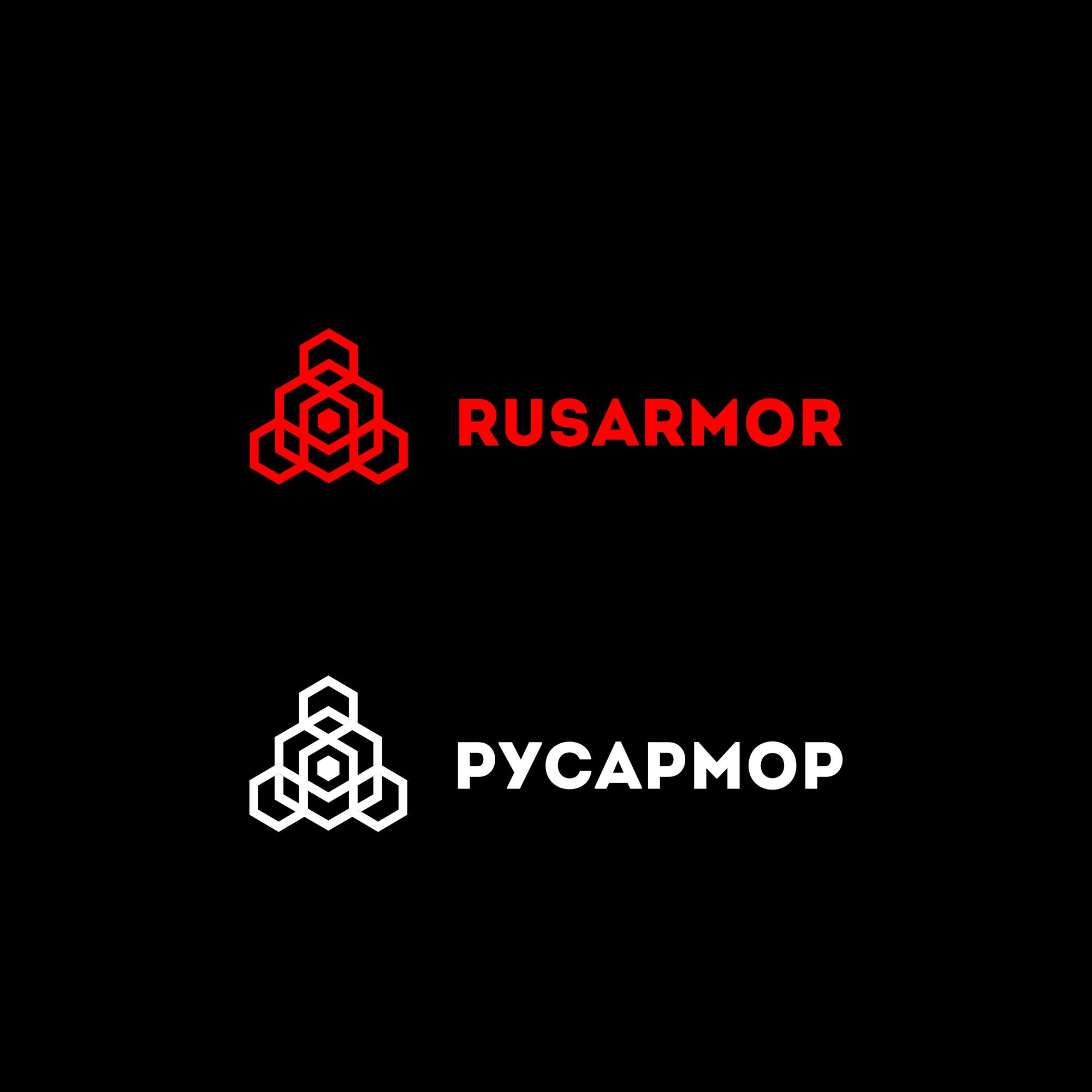 Разработка логотипа технологического стартапа РУСАРМОР фото f_7605a0aa2e746c65.png