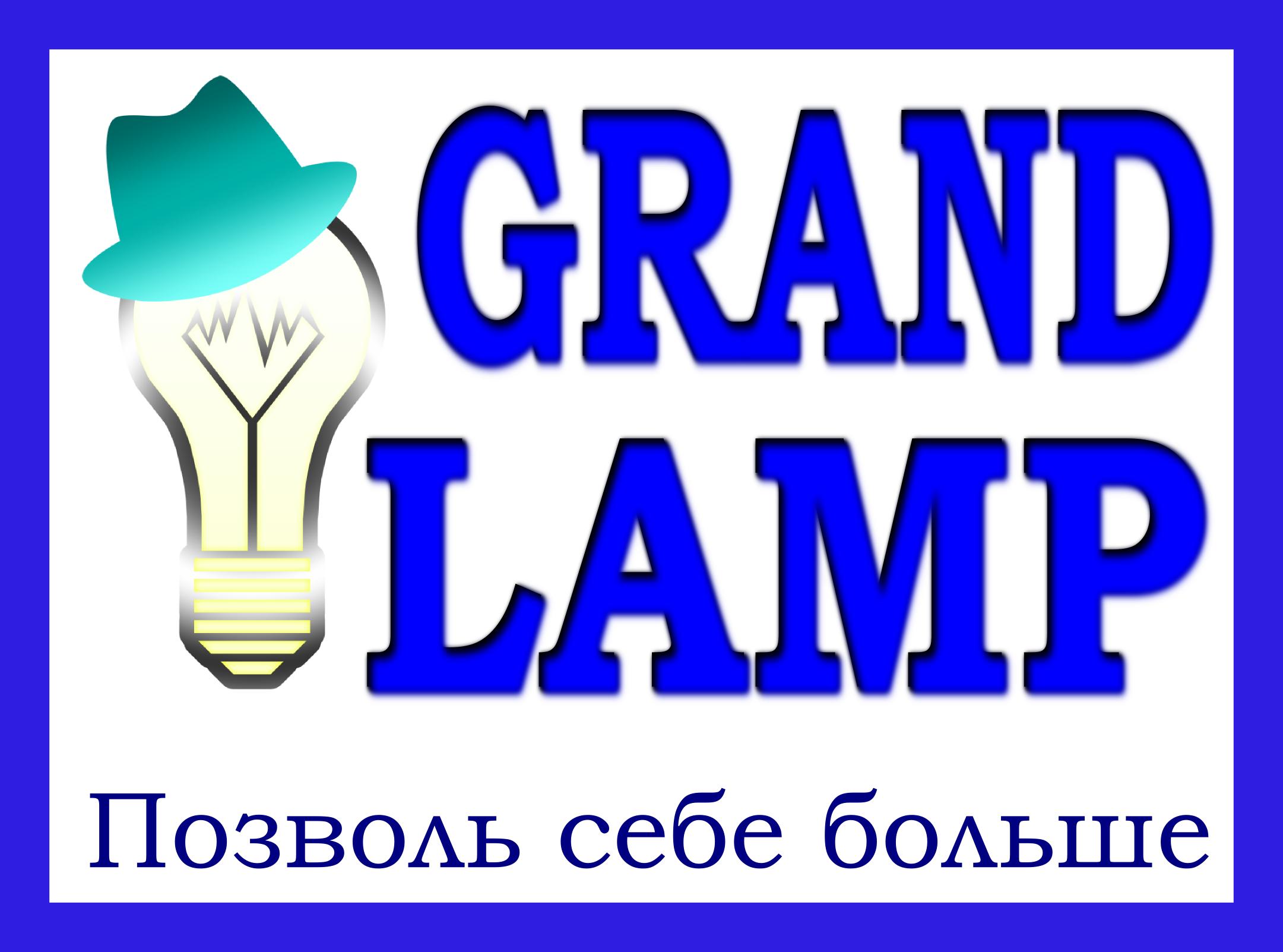 Разработка логотипа и элементов фирменного стиля фото f_77157e41613b94e4.png