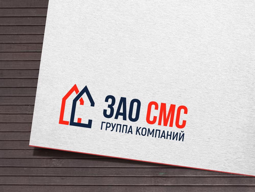 Дизайнер для разработки Логотипа для организации !СРОЧНО! фото f_7725a2834c86478c.jpg