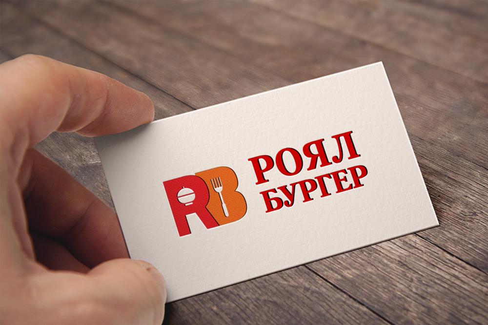 Обновление логотипа фото f_77959b2ddfa388c3.jpg
