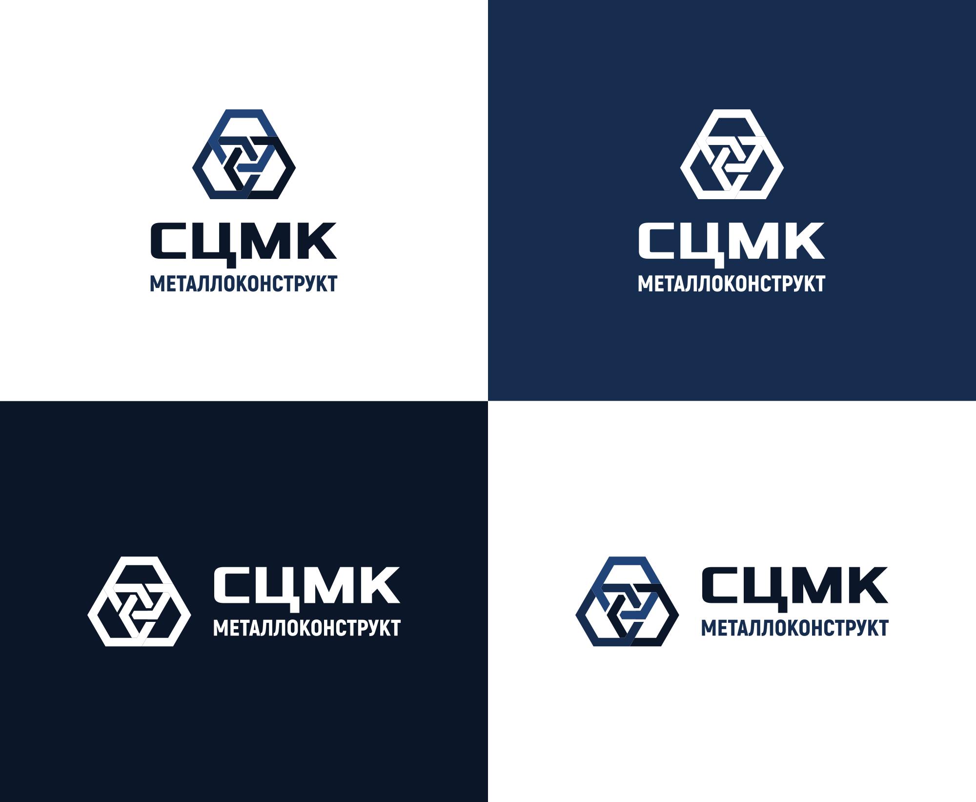 Разработка логотипа и фирменного стиля фото f_8255ad67865ce18f.png