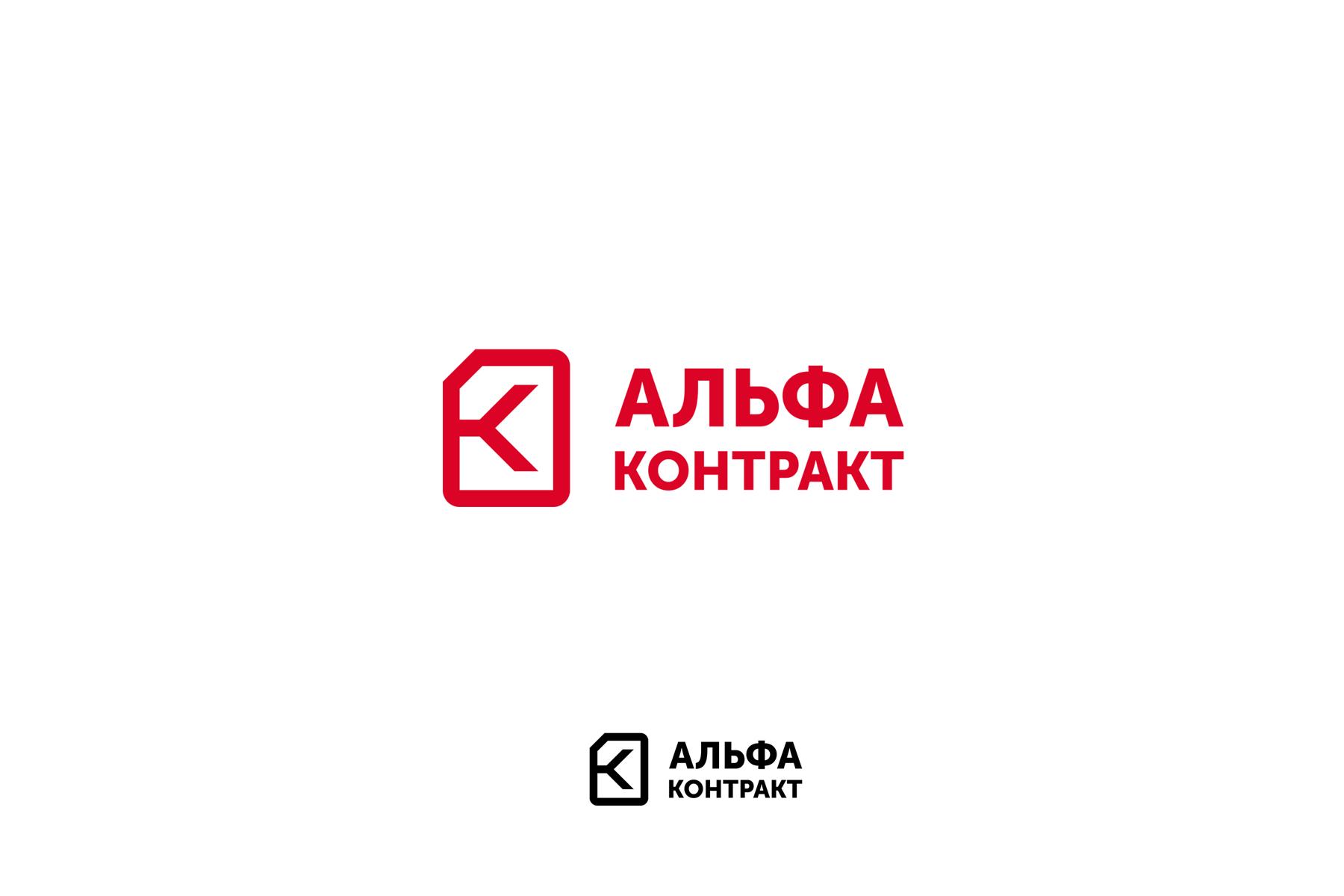 Дизайнер для разработки логотипа компании фото f_8455bfe1d93c8c24.jpg