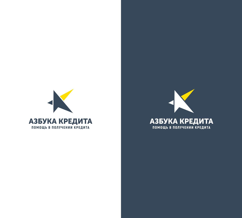 Разработать логотип для финансовой компании фото f_8725def5f93d2233.png