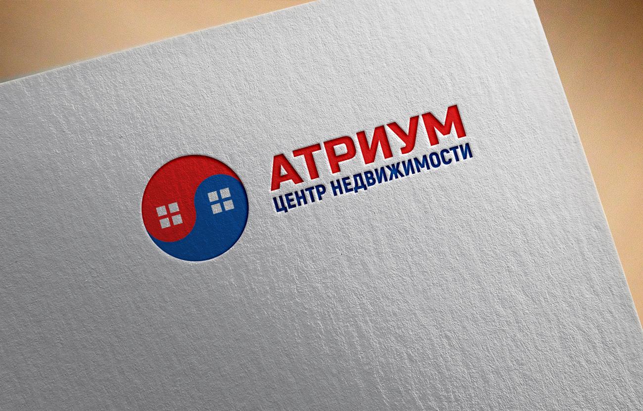 Редизайн / модернизация логотипа Центра недвижимости фото f_9065bc63473b6e22.jpg
