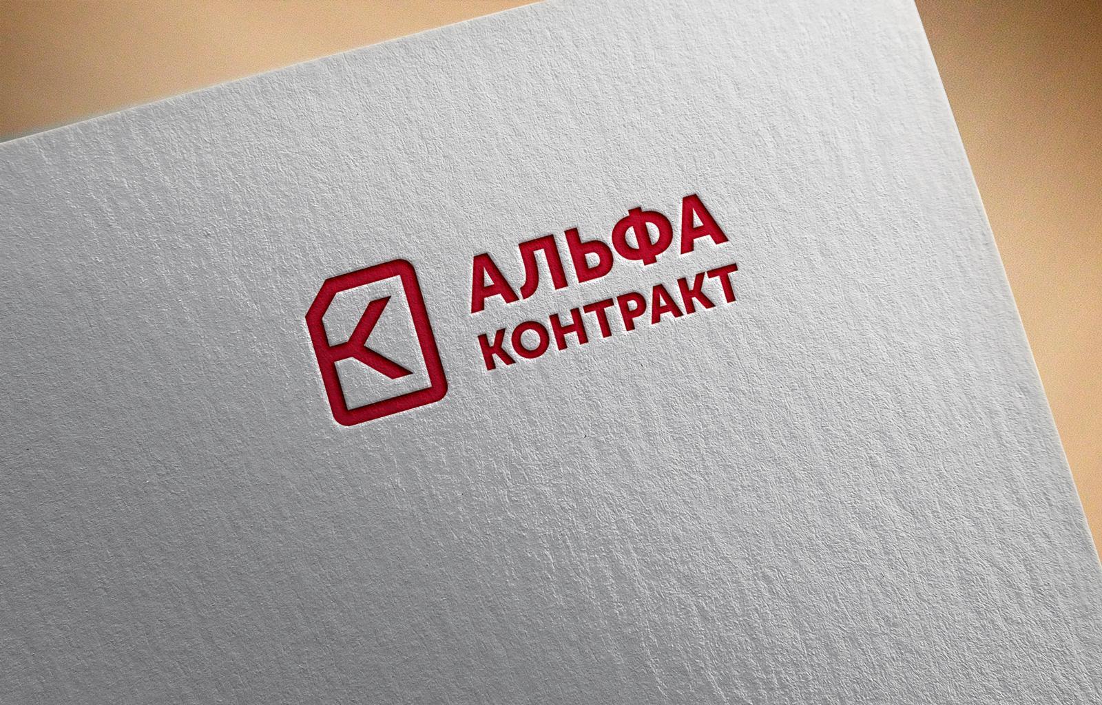 Дизайнер для разработки логотипа компании фото f_9365bfe1a368336f.jpg