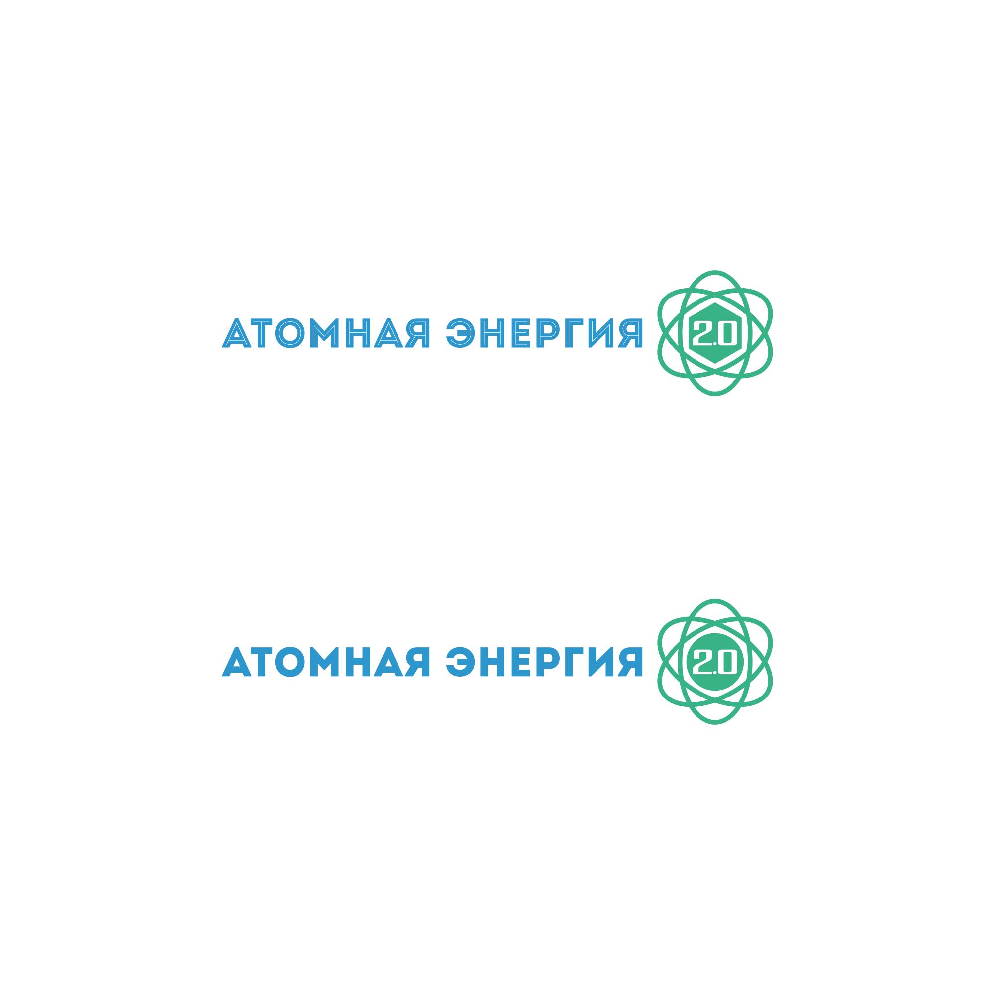 """Фирменный стиль для научного портала """"Атомная энергия 2.0"""" фото f_95559fd5b27d272b.png"""