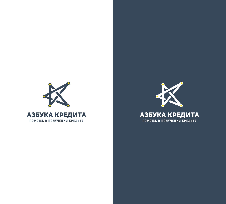 Разработать логотип для финансовой компании фото f_9655def5fa0b4387.png