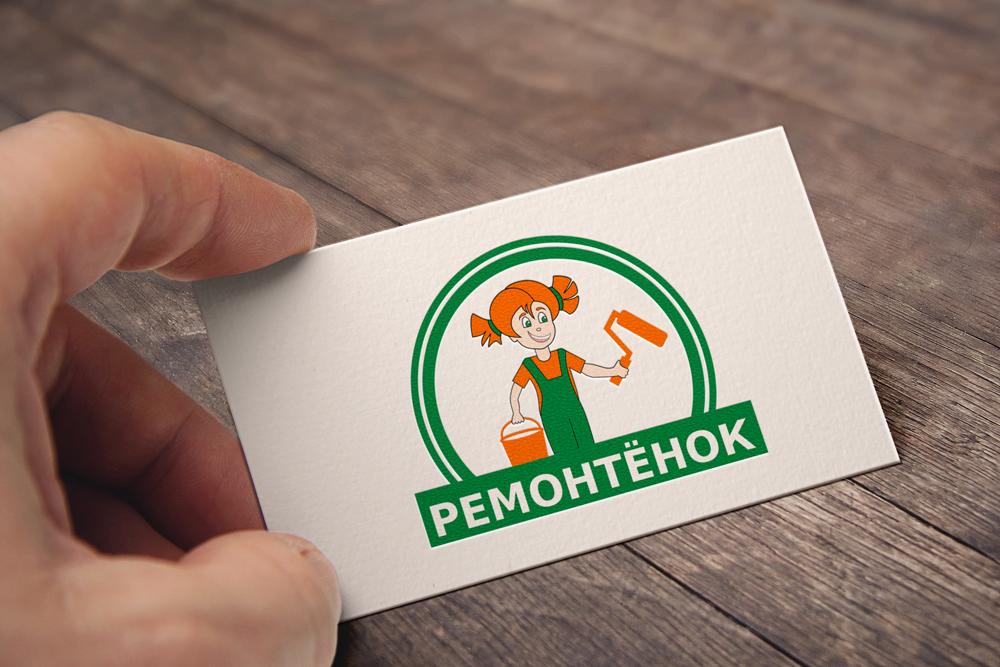 Ремонтёнок: логотип + брэндбук + фирменный стиль фото f_9725954085b4d0f6.png