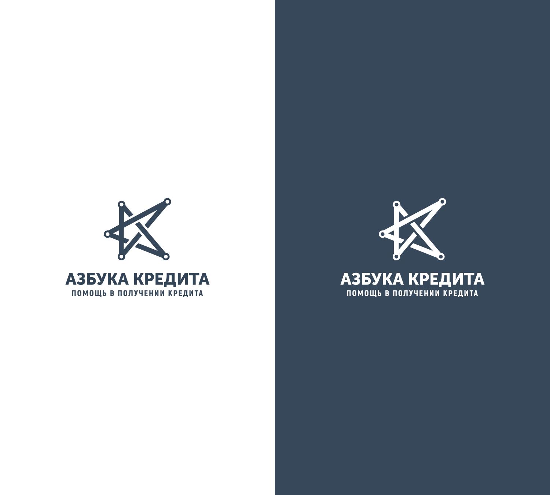 Разработать логотип для финансовой компании фото f_9795def5fa949485.png
