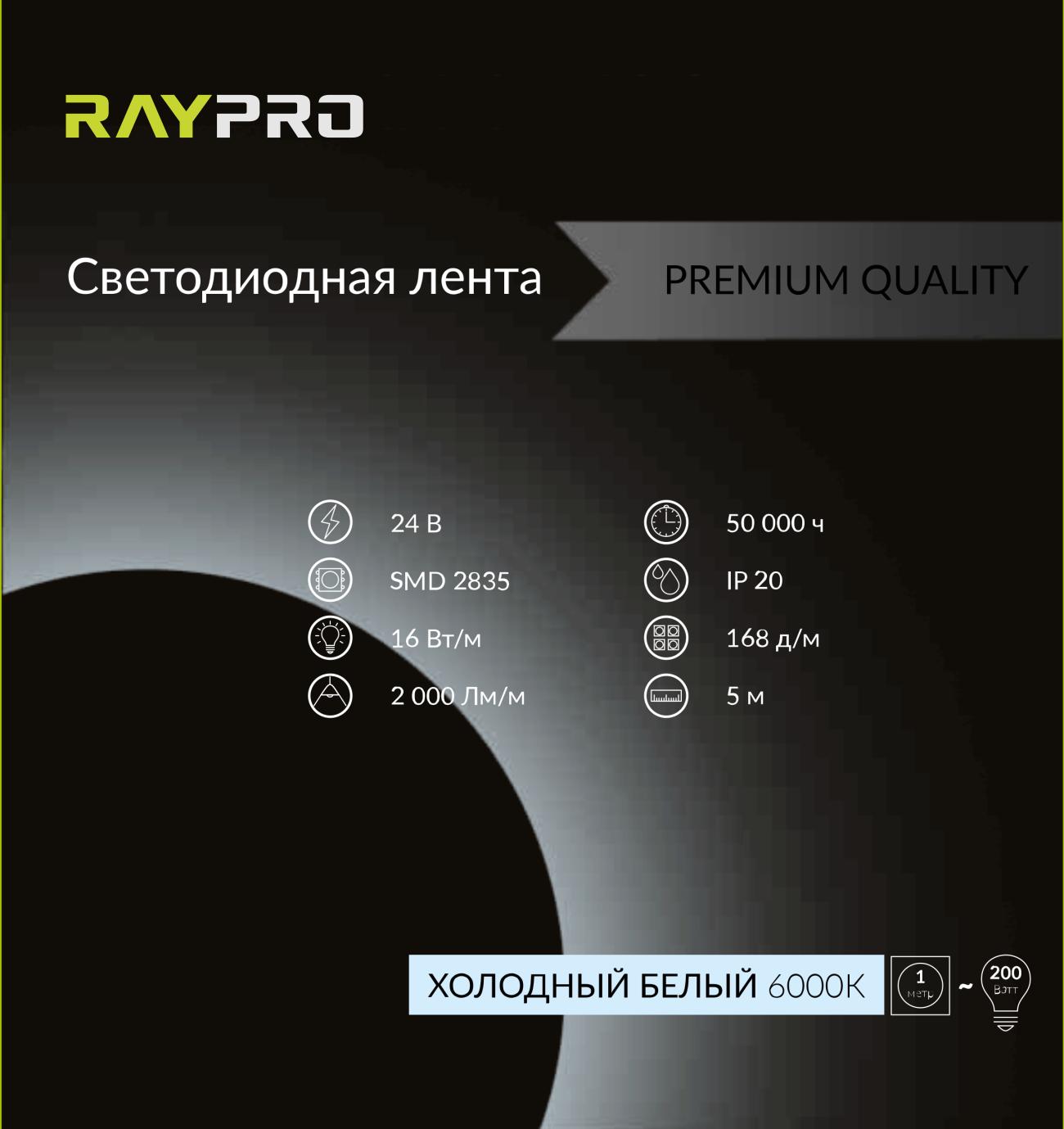 Разработка логотипа (продукт - светодиодная лента) фото f_9855bc1ba5c9164a.png