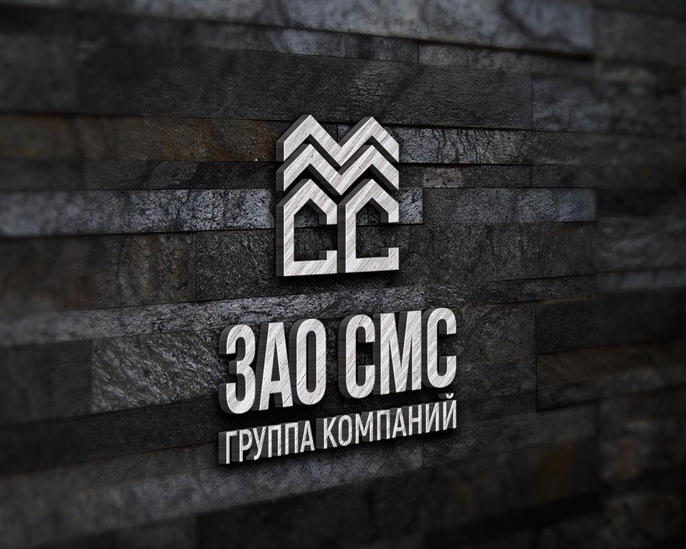 Дизайнер для разработки Логотипа для организации !СРОЧНО! фото f_9945a2834840df4f.jpg