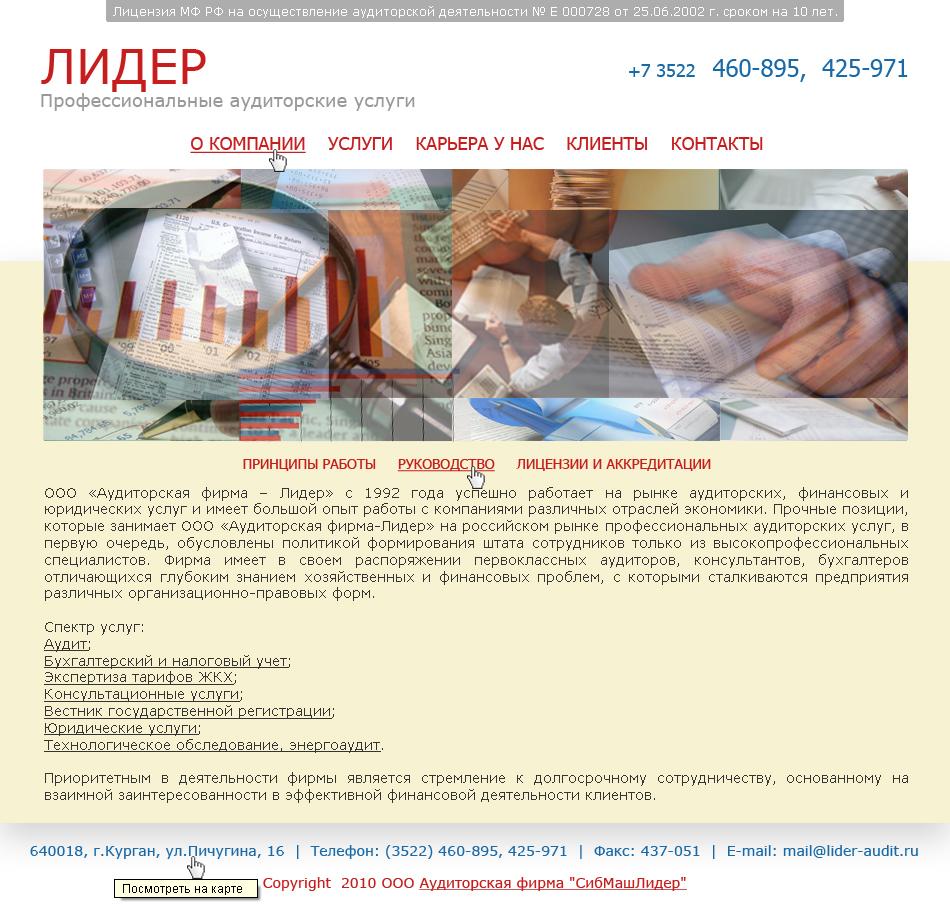 Дизайн-макет сайта фото f_4ba7cab213223.jpg