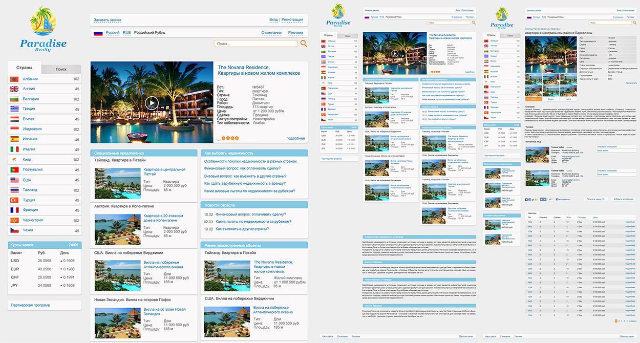 Портал зарубежной недвижимости и туризма Paradise realty