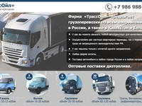 Дизайн web page