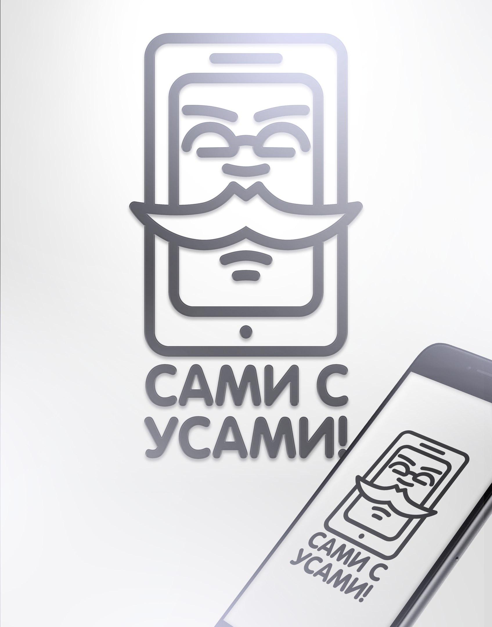 Разработка Логотипа 6 000 руб. фото f_20158f61b3bb861c.jpg