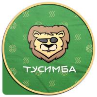 Тусимба (Доставка еды)