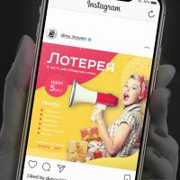 Дизайны постов Инстаграм 2019-2020