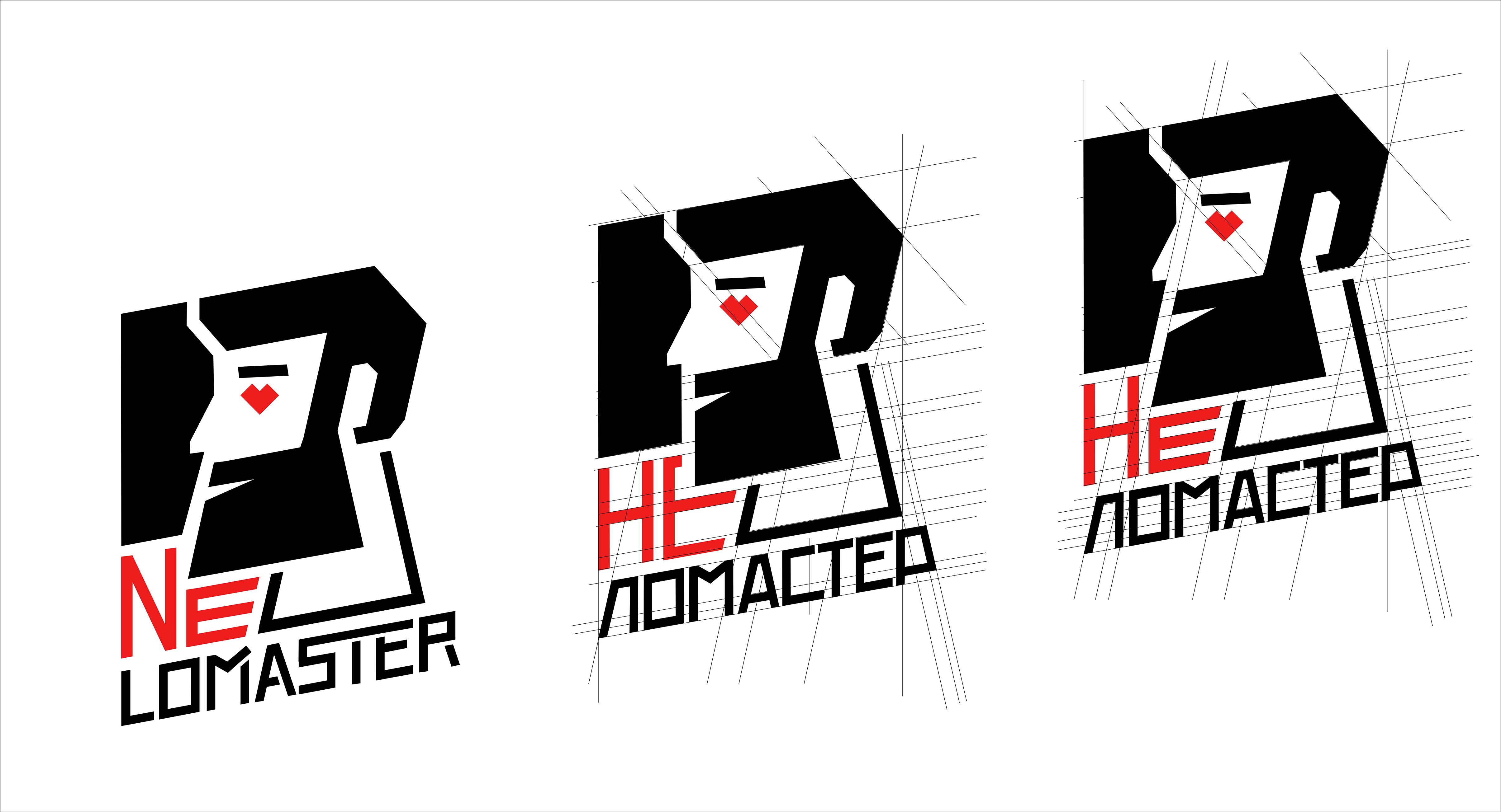 """Логотип сервиса """"Муж на час""""=""""Мужская помощь по дому"""" фото f_5305dc49ad4afb88.jpg"""