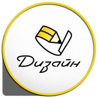 Дизайн (Логотип для факультета ПГУАС)