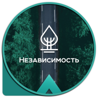 Логотип - Независимость