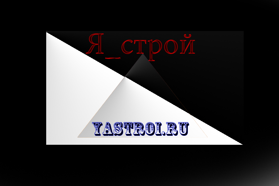 Логотип сайта фото f_4f8944806f604.jpg