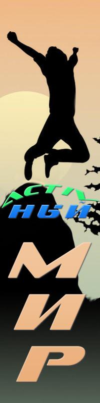 Логотип для группы в контакте фото f_4fb6686572327.jpg