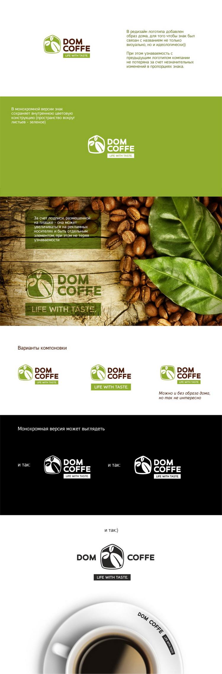 Редизайн логотипа фото f_386533893ea549df.jpg