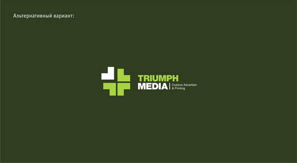 Разработка логотипа  TRIUMPH MEDIA с изображением клевера фото f_506eb73e3ad5c.jpg